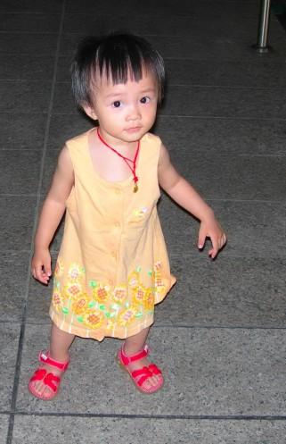 China 821