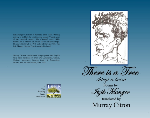 cover a tree murray