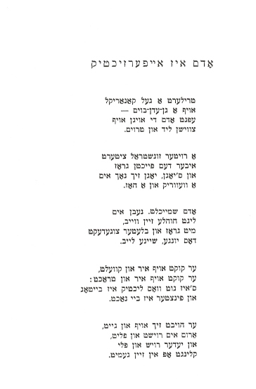 yiddish poem