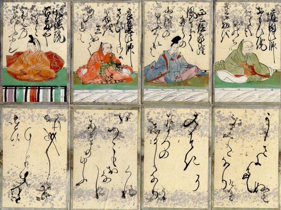 karuta cards 2