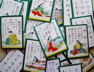 karuta cards