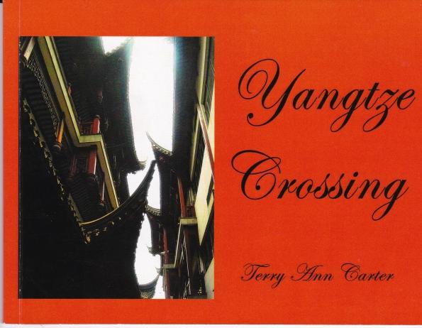 yangtze cover 2